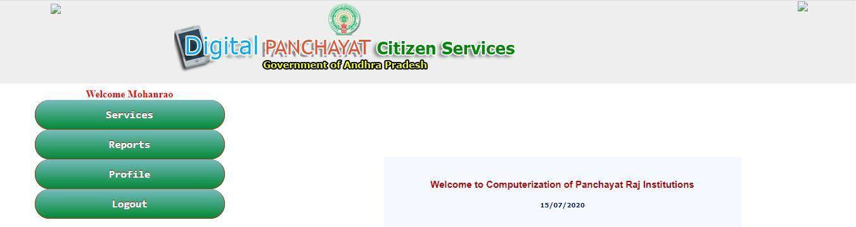 AP Digital Panchayat Portal