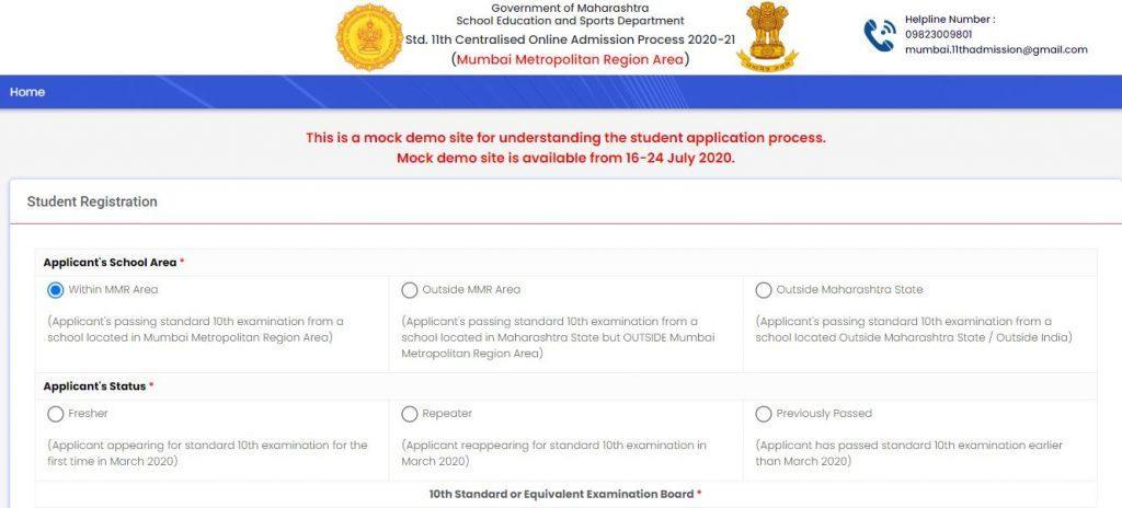 Maharastra FYJC Online Mumbai Pune