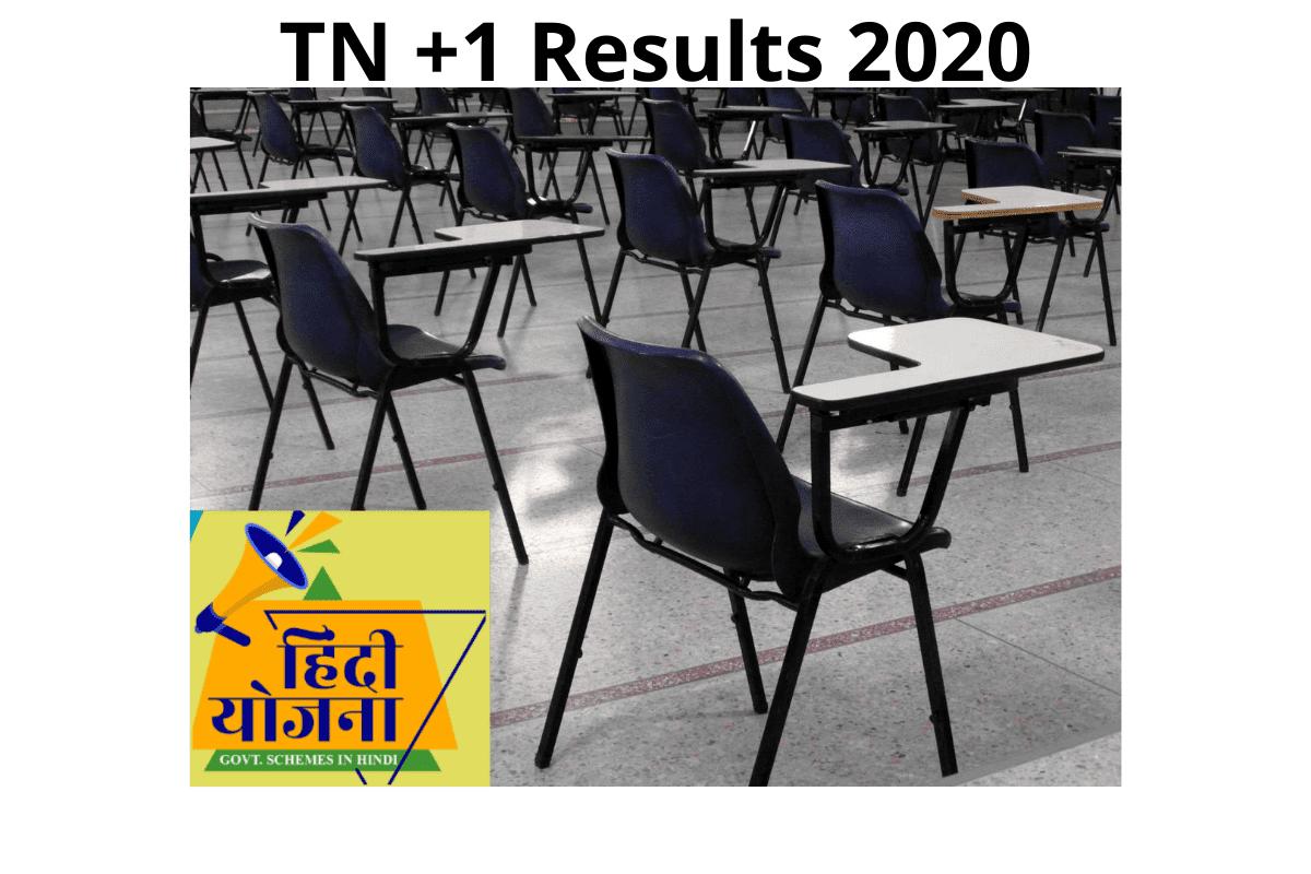 TN +1 Results 2020