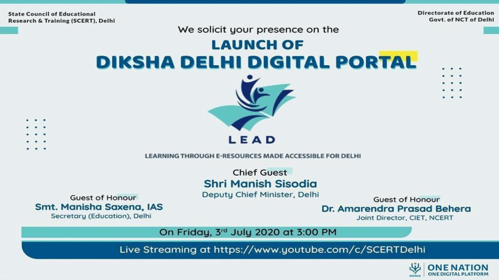 E-Learning Portal Lead