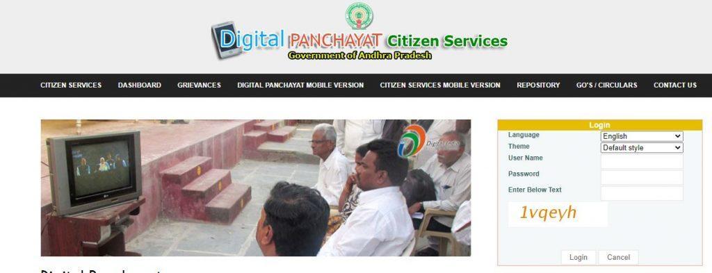AP Digital Panchayat