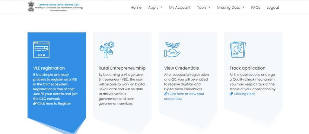 CSC Online Registration Status 2020