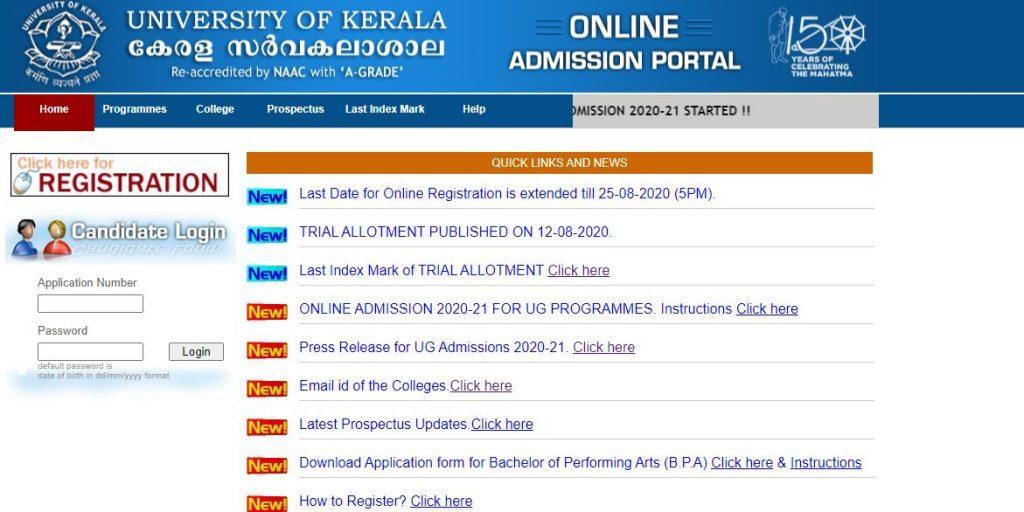 Kerala University (KU) Allotment List 2020