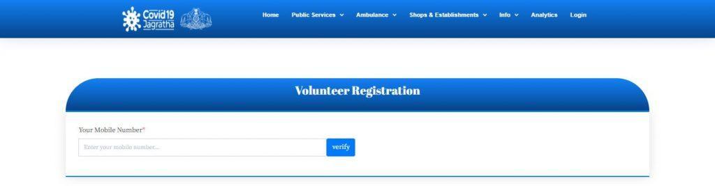 Kerala Covid 19 Jagratha Portal