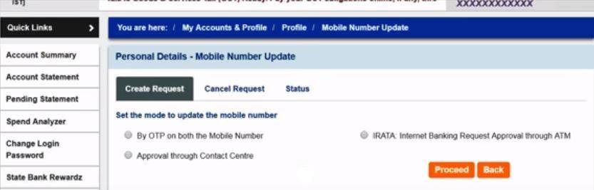 SBI Mobile Registration