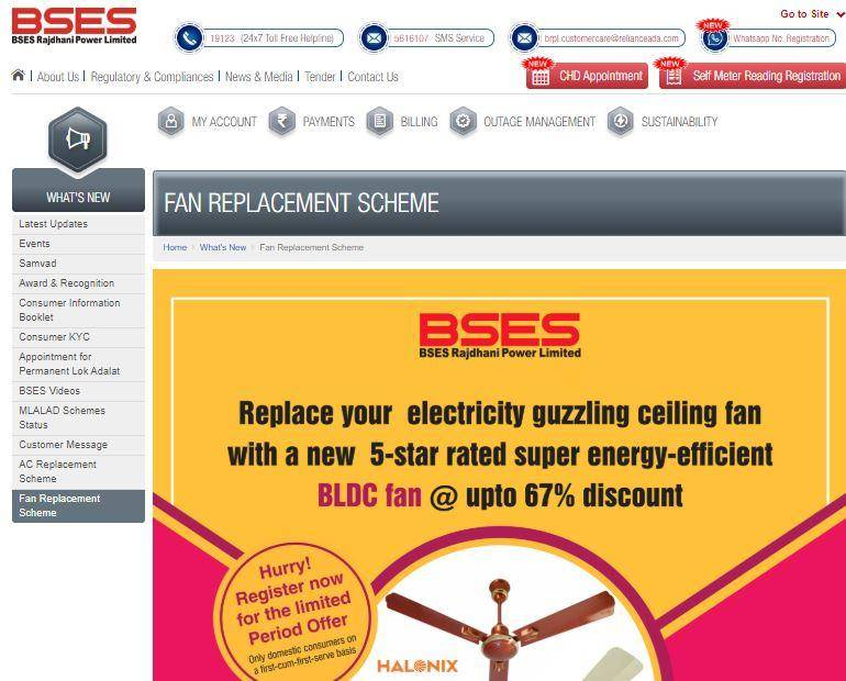 BSES Delhi Fan,AC Replacement Scheme