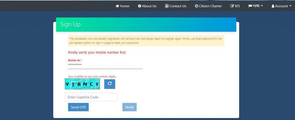 Haryana Rojgar Portal 2021 | Apply Online for Job on hrex rojgar portal