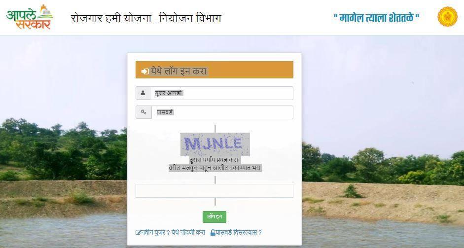 Magel Tyala Shettale Farm Pond Subsidy Scheme