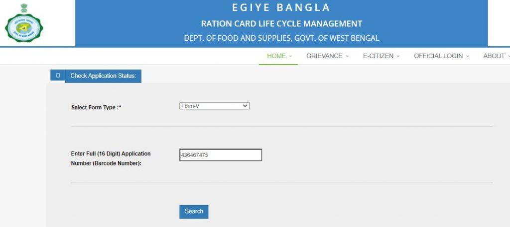 WB RKSY 1,2 Ration Card   West Bengal Rajya Khadya Suraksha Yojana Benefits ( Apply Online,Status,List)