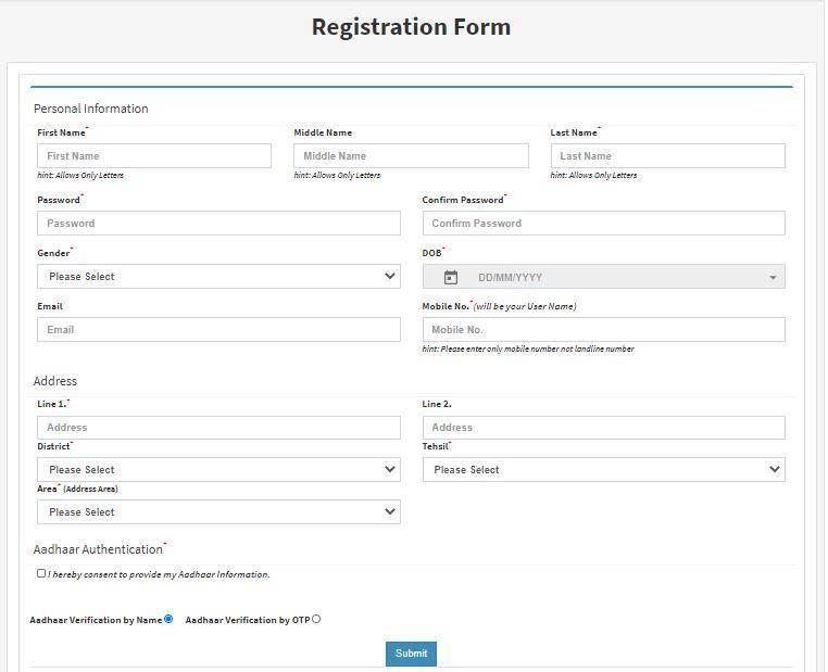 Connect Punjab Complaint Portal