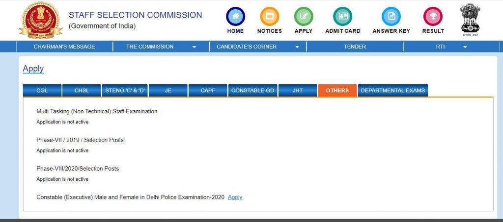 Delhi Police Bharti 2020