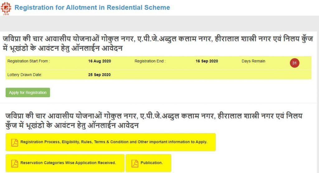 JDA Jaipur Housing Scheme 2020