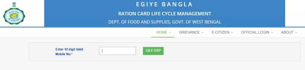 WB RKSY 1,2 Ration Card