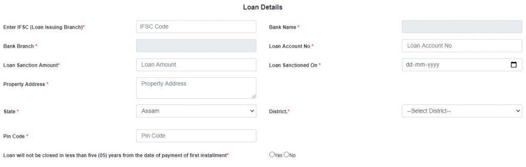 Assam Apon Aponar Ghar Housing Subsidy Scheme Online