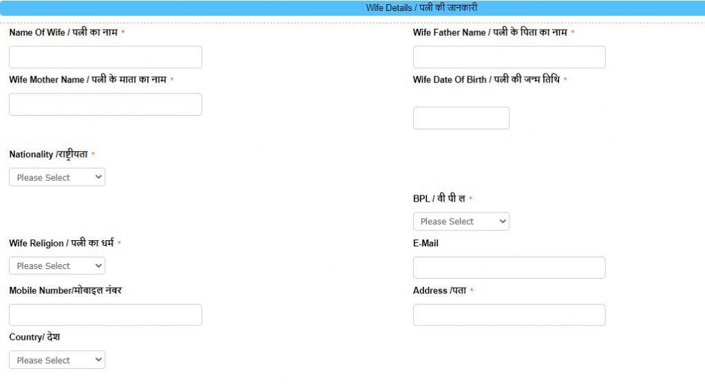 Jharkhand Marriage Certificate Apply Online|Step by Step Guide on service online portal