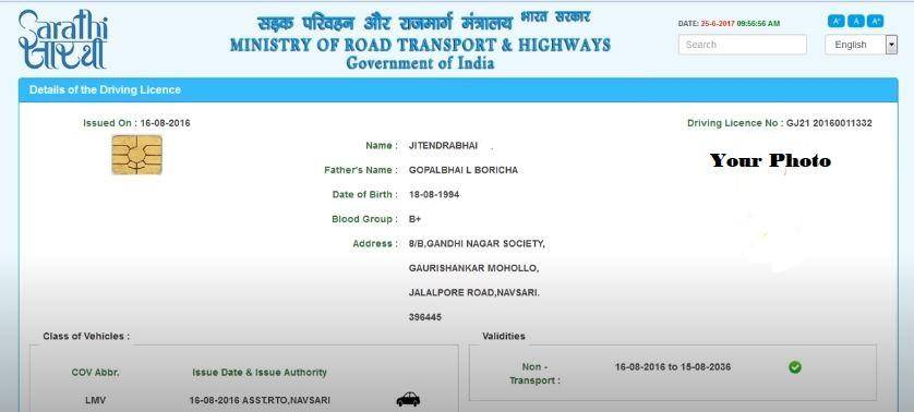 How to apply lost driving license