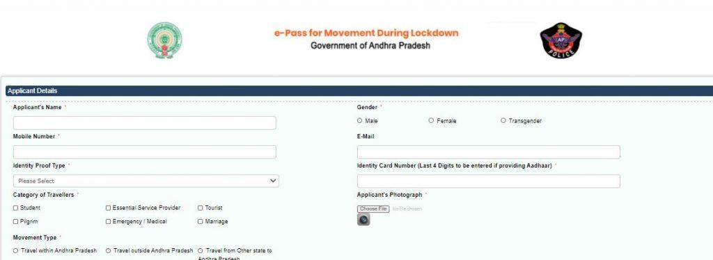 Service Online Portal Registration ( New Account) & Login Step by Step Guide