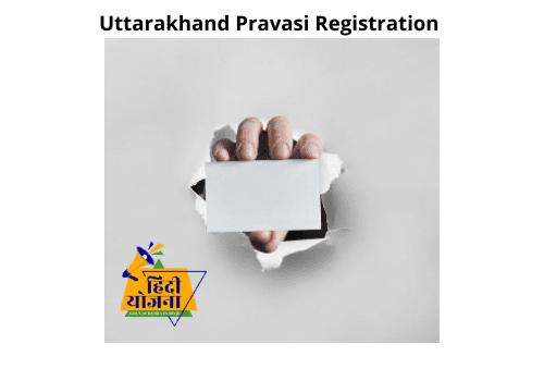 Uttarakhand Pravasi Registration
