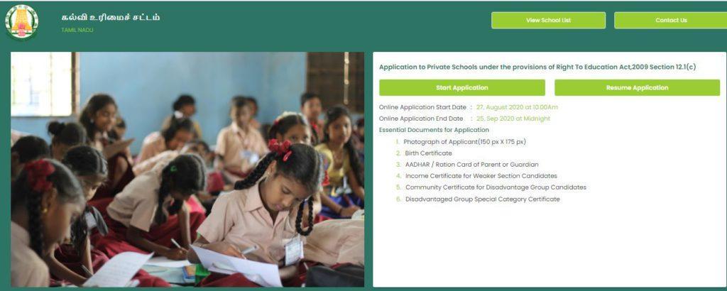 RTE Tamil Nadu Schools List 2020-21