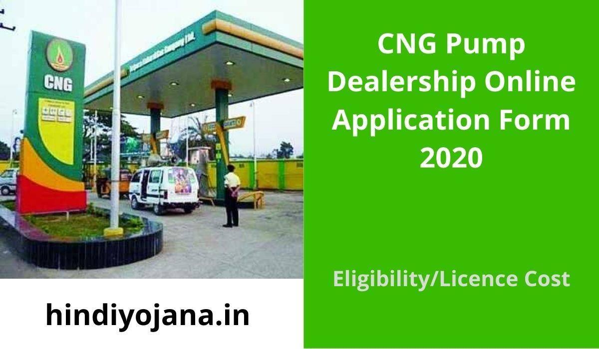 CNG Pump Dealership Online