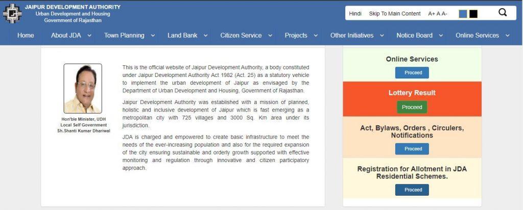 JDA Jaipur Housing Scheme 2021
