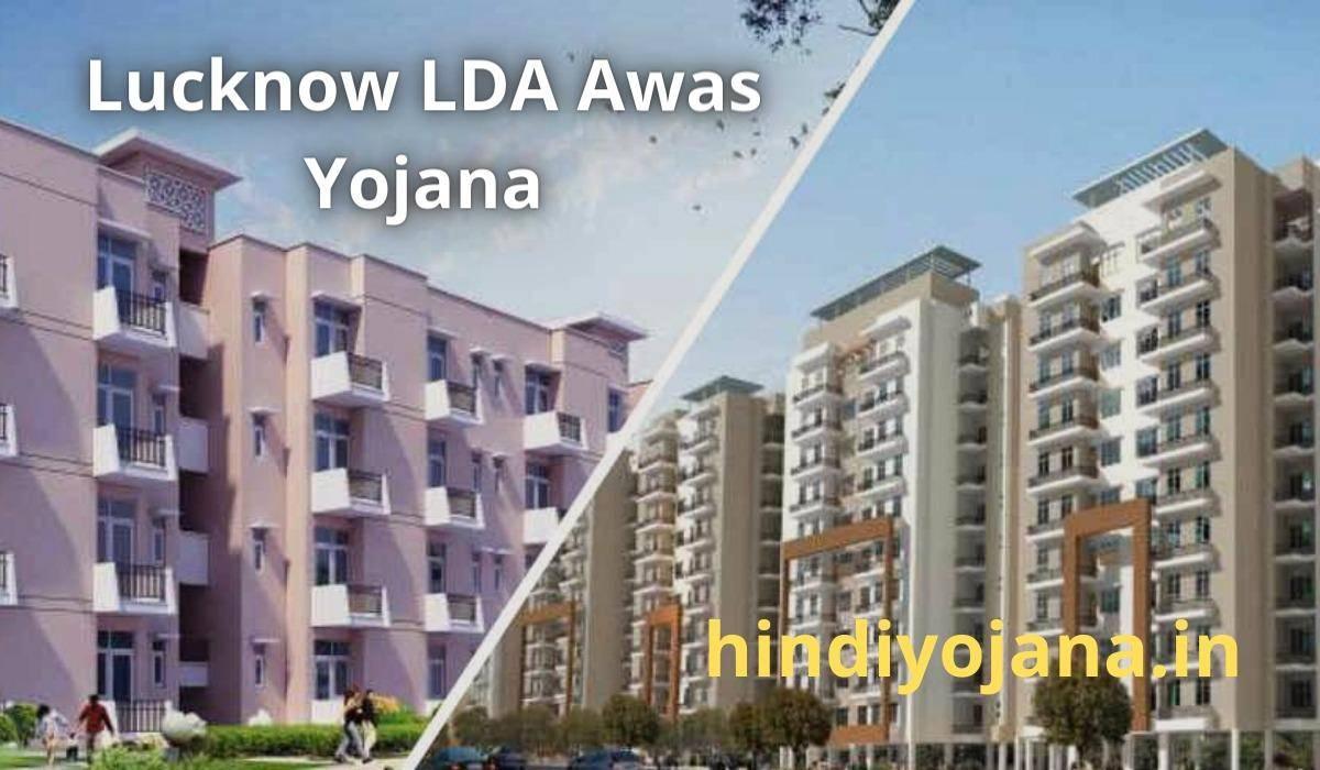 Lucknow LDA Yojana