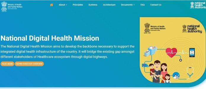 Digital health ID Card Apply