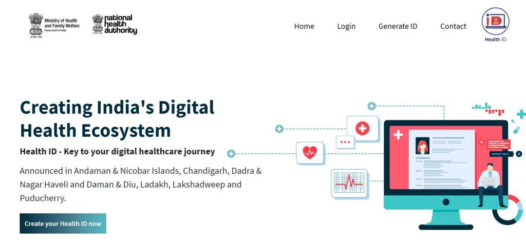 Digital health id apply official website