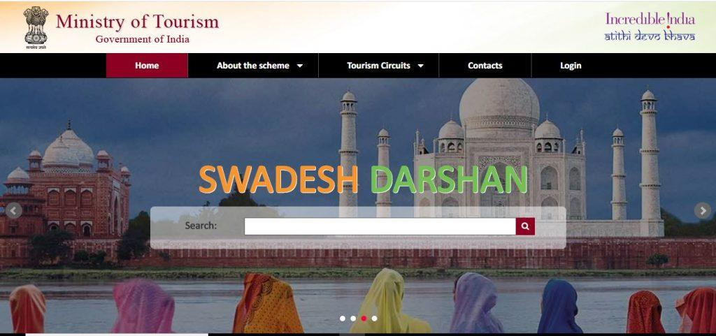 Swadesh Darshan Portal