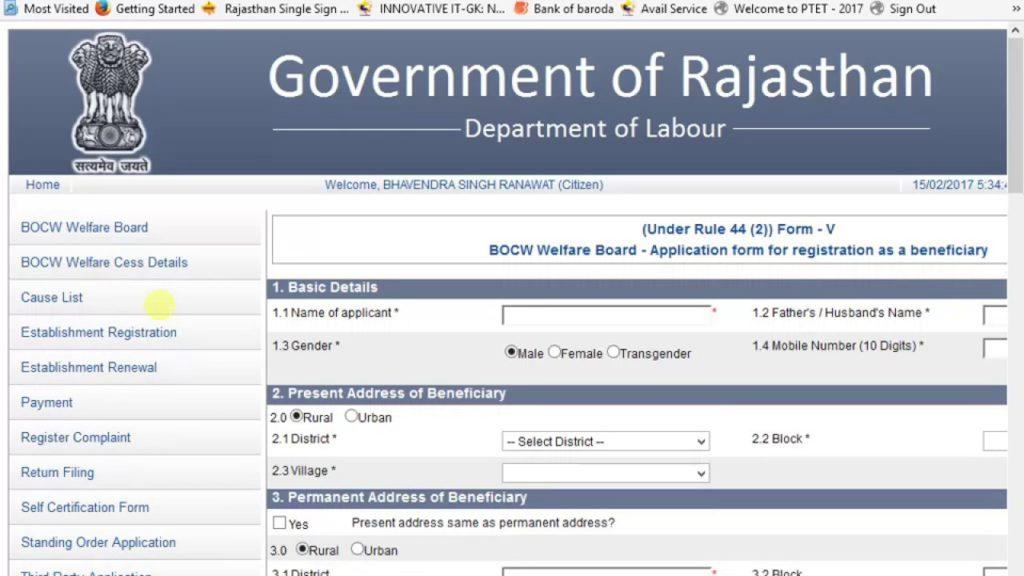 Rajasthan Labor Card
