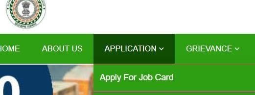 झारखंड मुख्यमंत्री श्रमिक योजना 2021। ऑनलाइन रजिस्ट्रेशन फॉर्म, CM Shramik Yojana MSY Jharkhand Job Card