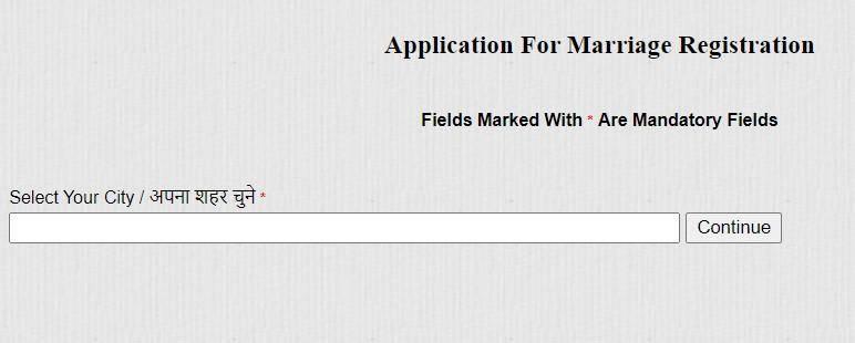 MP Online Marriage Registration Form | ऑनलाइन विवाह पंजीकरण मध्य प्रदेश, आवेदन फॉर्म 2021
