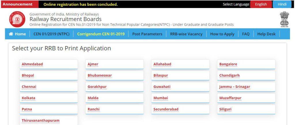 RRB NTPC Application Status 2021, Check Railway NTPC Application Status Direct Link