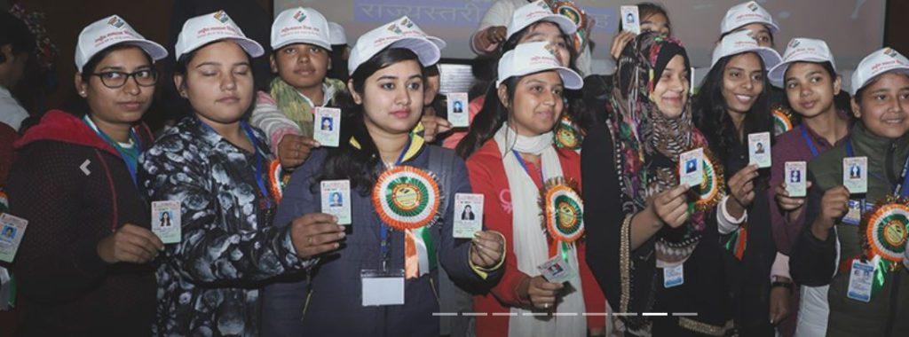 CEO Bihar Voter List 2021