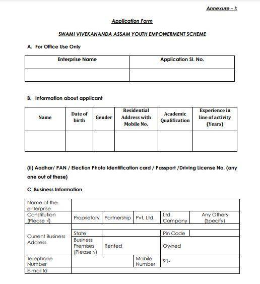 Assam SVAYEM Scheme Application Form