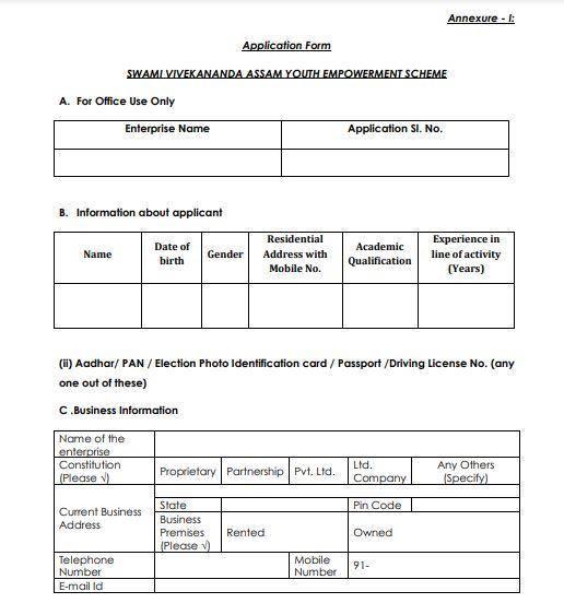 Assam SVAYEM Scheme 2020