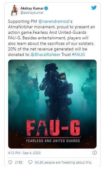 FAU-G (Fauji) Game Download