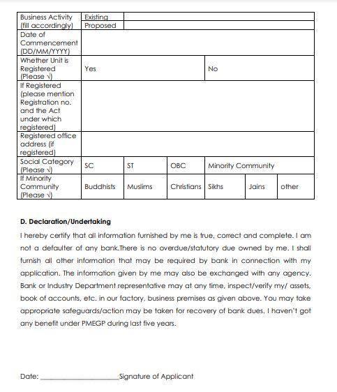 Assam SVAYEM Scheme 2021
