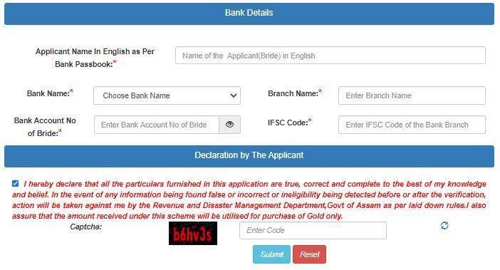 Assam Arundati Gold Scheme 2020