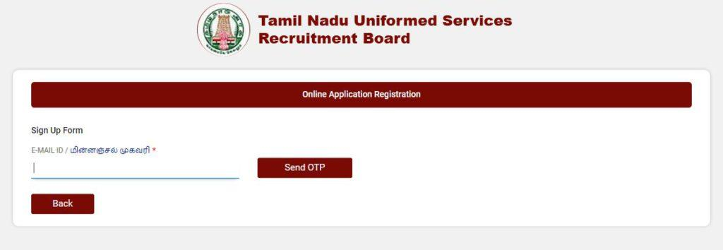 TNUSRB Constable Vacancy Apply 2020