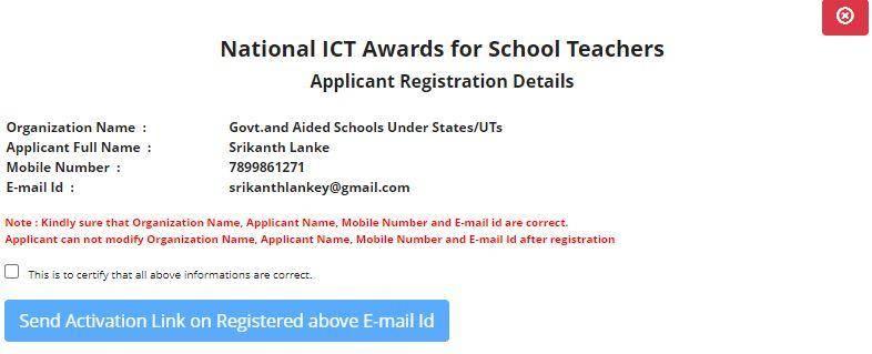NCERT ICT Award 2020