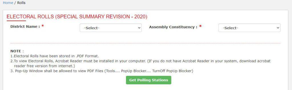 CEO Telangana Voter List 2020