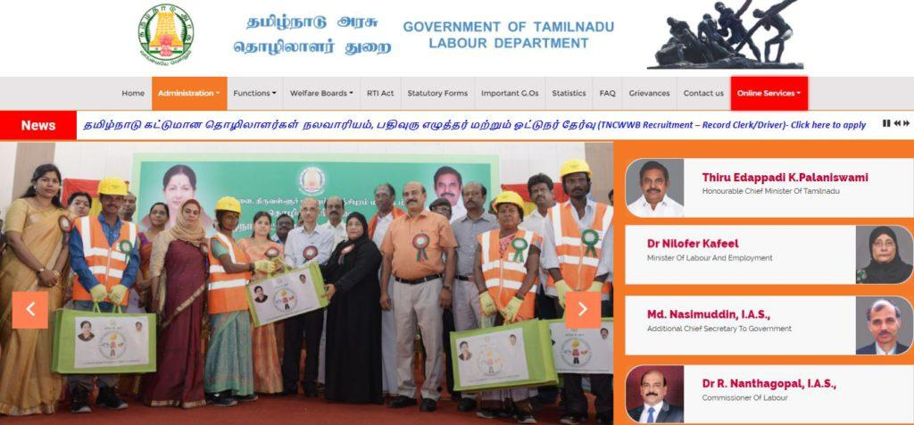 TN Tamil Nadu Labour Online Registration 2021