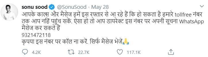 How to Contact Sonu Sood for Help | Mobile Helpline Number,Website,Personal Social Media (FB,Twitter,Instagram), Whatsapp