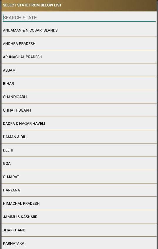 e Gopala App Download, Complete Details of E-Gopala Mobile App, Features, Benefits
