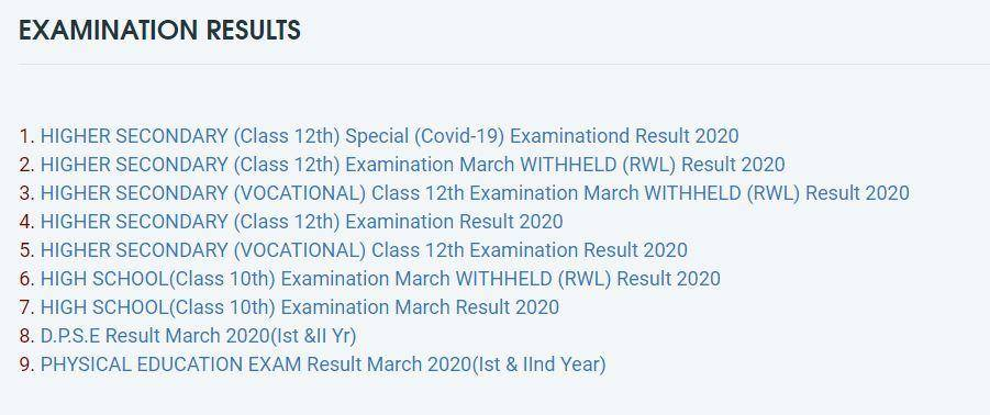 MPBSE Class 10th/12th Compartment Exams Result 2020