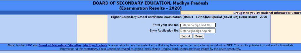 MP Supplementary Exam Result Online