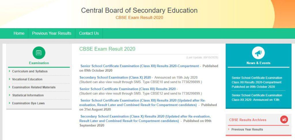 Check CBSE Supplementary Results 2020