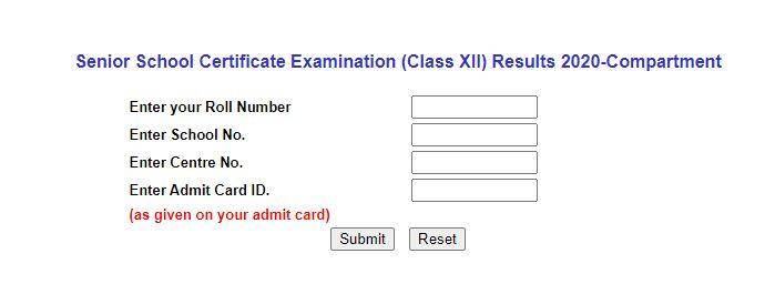 CBSE Compartment exams results date