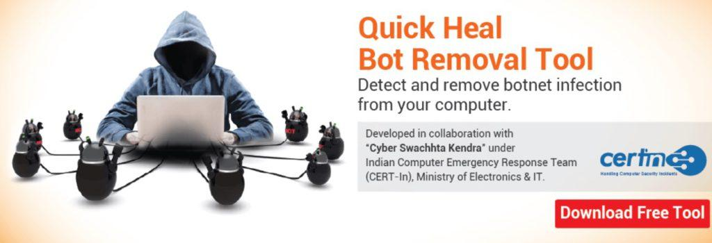 Free Botnet Removal tool download